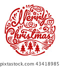 Merry Christmas, happy new year, calligraphy 43418985