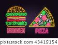 burger, neon, pizza 43419154