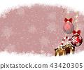 聖誕季節 聖誕節期 聖誕時節 43420305