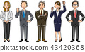 businessman, man and woman, business team 43420368