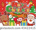 圣诞节 耶诞 圣诞 43422415