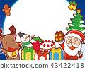 christmas, noel, x-mas 43422418
