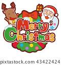 christmas, noel, x-mas 43422424