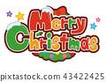 christmas, noel, x-mas 43422425