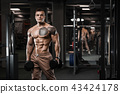 strong bodybuilder athletic men pumping up muscles 43424178