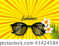 summer, time, sunglasses 43424584