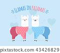 Doodle two llamas 43426829