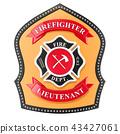 消防員 徽章 標識 43427061