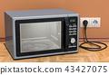 Modern Microwave in interior, 3D rendering 43427075