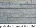 타일의 벽 재료 43427164