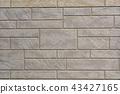 타일의 벽 재료 43427165