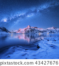 Milky Way above frozen sea coast and mountains 43427676