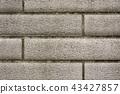 콘크리트 벽 재료 43427857