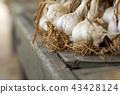 한국식 마늘 건조 43428124