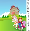 Cartoon prince and royal horse 43428415