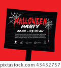 Halloween party square banner with sign wood 43432757