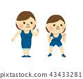 摔跤 格鬥運動 女生 43433281