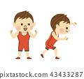 摔跤 格鬥運動 男人 43433287