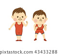 摔跤 格鬥運動 男人 43433288