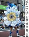 藍色和白色 羽毛 翅膀 43433705