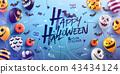 Happy Halloween Background 43434124