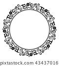 Decorative frame Elegant vector element for design 43437016