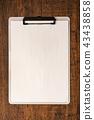 클립 보드, 바인더, 종이 43438858