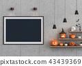 Halloween poster mock up in room and pumpkin 43439369