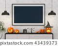 Halloween poster mock up in room and pumpkin 43439373
