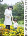gardening, baby boy, boy 43439464