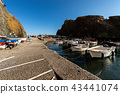 Port in Liguria - Framura - La Spezia Italy 43441074