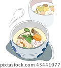 Japanese steam egg vector in hand drawn style.  43441077