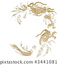 Hand drawn dragon with cloud vector template. Japa 43441081