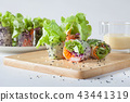 Salad roll homemade on wooden board 43441319