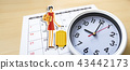 시계, 여행, 시간 43442173