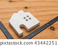설계, 건축, 집 43442251
