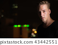 Young Handsome Man Outdoors At Night 43442551