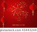 Happy chinese new year 2019  43443244