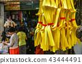 Paper decorations at local market 43444491