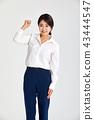 자신감, 한국인, 비즈니스우먼 43444547