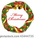 圣诞节租约 43444735