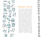 Template with text HEALTY TEETH 43445074