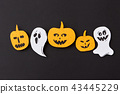 Colorful Halloween handcraft pattern with flying floating ghost spirit and smiling yellow pumpkins 43445229