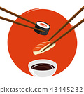 dipping sushi with salmon in soy sauce 43445232