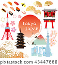 富士山 東京鐵塔 晴空塔 43447668