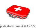 bag,medical,isolated 43449272