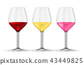Glass of wine. Red, white and rose wine. Vector 3d illustration isolated on white background. 43449825
