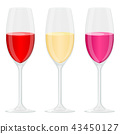 Glass of wine. Red, white and rose wine 43450127