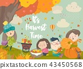 Happy cartoon children harvesting in autumn garden 43450568