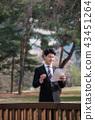 암기하는회사원 43451264